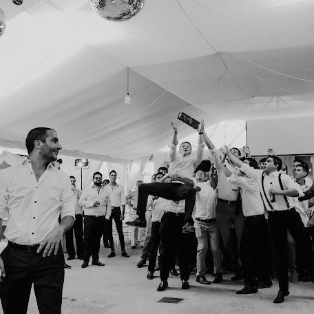 Fotógrafo de bodas Nicolás Guantay (nicoguantayph). Foto del 07.03.2018