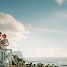 Wedding photographer Darya Nikolaychuk (Daryarich20). Photo of 11.05.2018
