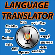 voice translator APK