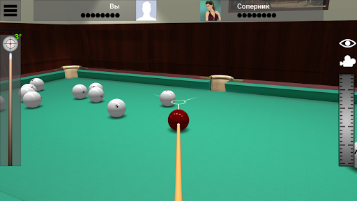 Russian Billiard Pool apktreat screenshots 2