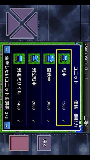 u6210u91d1u5927u4f5cu6226 apktram screenshots 5