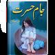Download Jaam e Hasrat   Urdu Novel   For PC Windows and Mac