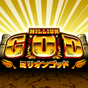 ミリオンゴッド icon