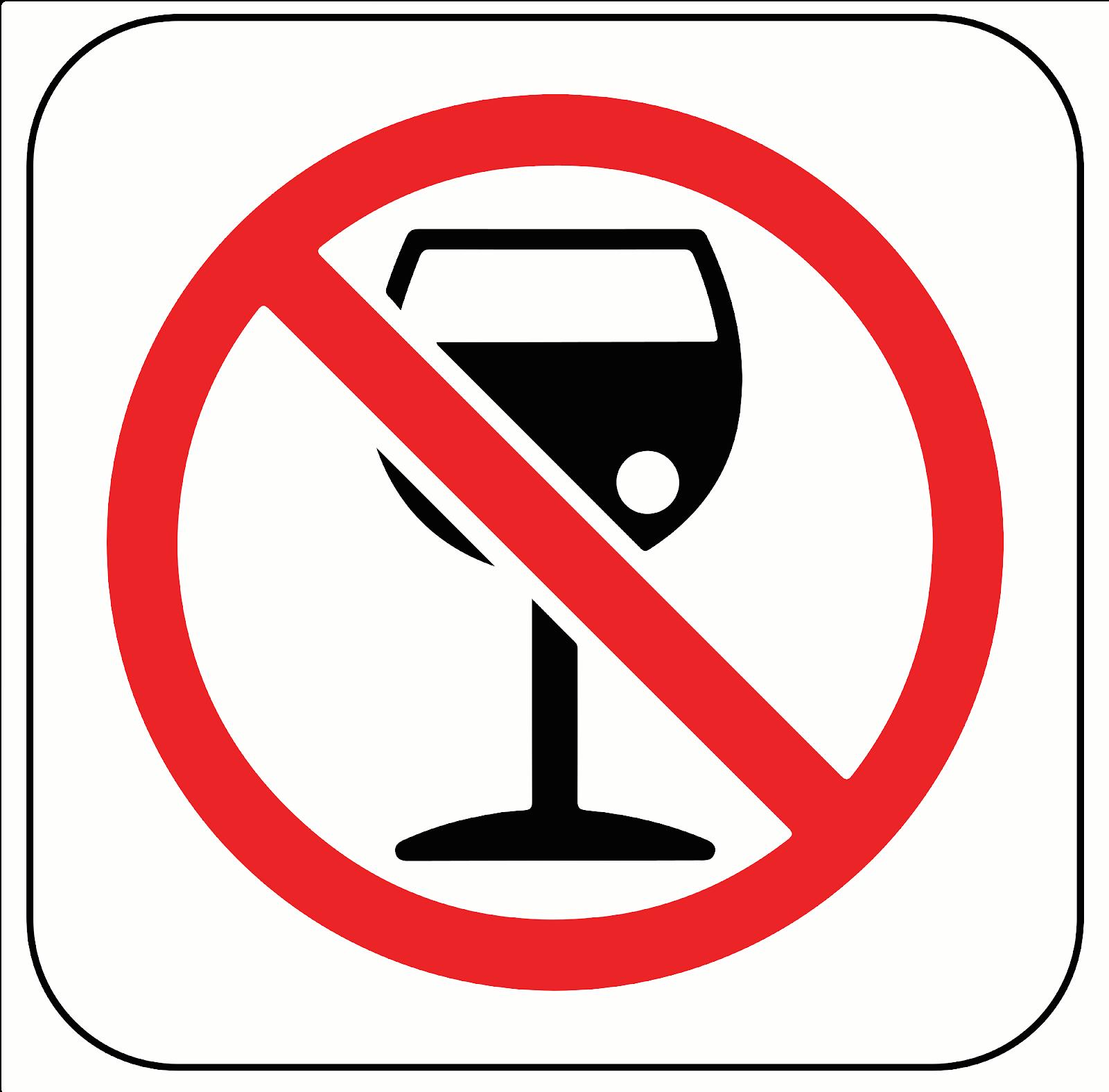 No_alcohol-1.svg.png