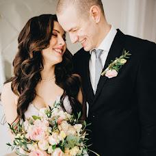Wedding photographer Veronika Baranovskaya (martynovafoto). Photo of 29.04.2018