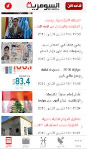 Alsumaria TV v2.4 Ad Free