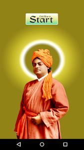Vivekanandji ke anmole vachan screenshot 0