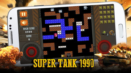 Super Tank  screenshots EasyGameCheats.pro 4