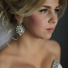 Wedding photographer Anastasiya Elistratova (nyusya). Photo of 27.08.2015
