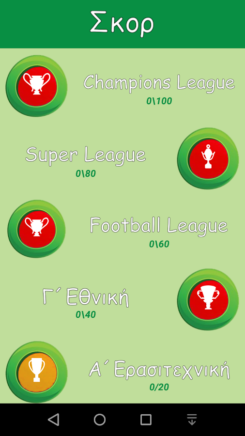 Sporty Quiz - στιγμιότυπο οθόνης