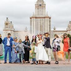 Wedding photographer Konstantin Nikiforov-Gordeev (foto-cinema). Photo of 09.02.2017