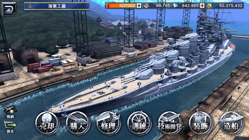 u8266u3064u304f - Warship Craft - android2mod screenshots 8