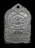 เหรียญหลวงพ่อวัดเขาตะเครา เนื้อเงินยวง  ที่ระลึกงานผูกพัทธสีมา ปี 2492