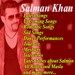 تحميل All Songs Of Salman Khan Apk أحدث إصدار 16 لأجهزة Android