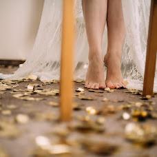 Wedding photographer Ekaterina Denisova (EDenisova). Photo of 04.04.2018