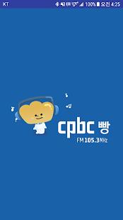 PBC Radio - náhled
