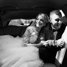 Wedding photographer Maks Vladimirskiy (vladimirskiy). Photo of 16.11.2018