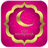 Eid Greetings Maker 2015