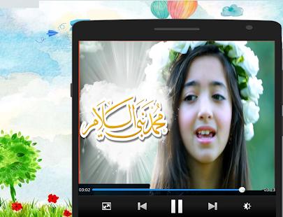 اروع فيديوهات سجى حماد بدون انترنت 2018 - náhled