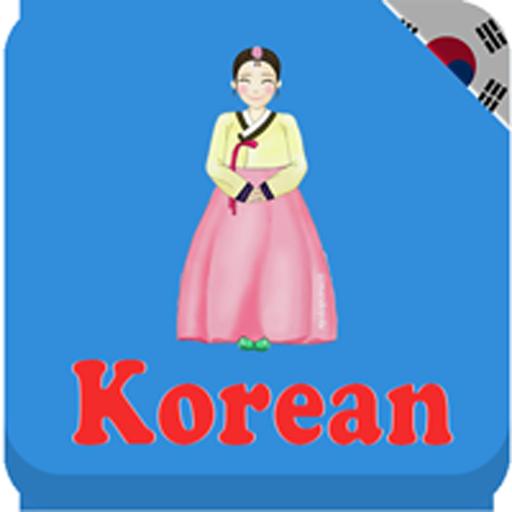 教育の韓国を学ぶ - Awabeを LOGO-記事Game