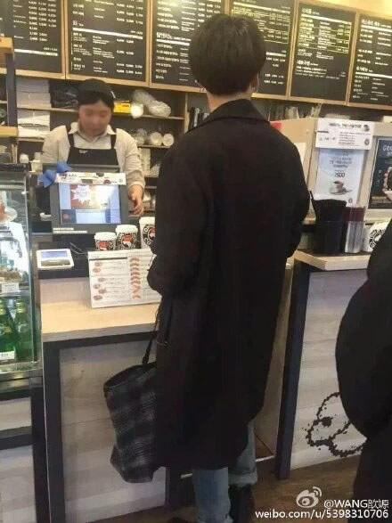 jungkook coffe