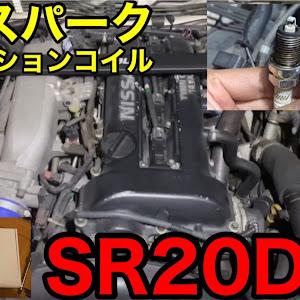 シルビア S15 スペックRのカスタム事例画像 アッキーさんの2020年10月12日19:04の投稿