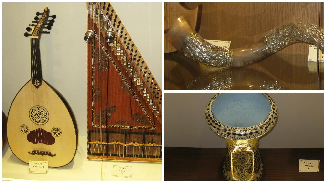 музей еврейской музыки в Иерусалиме