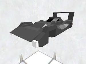 VecTrec NERO Maverick SK-1