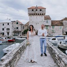 Φωτογράφος γάμων Elena Avramenko (Avramenko). Φωτογραφία: 05.02.2019