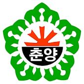 춘양초등학교 동창회