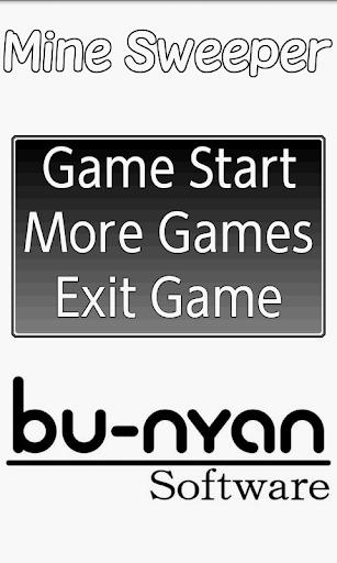 無料解谜Appのマインスイーパー 記事Game