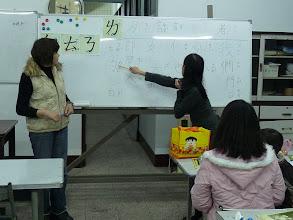 Photo: 20111205頭屋行動教室-外配識字班006
