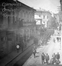 Photo: В центрі видніється перехрестя нинішніх вулиць Руської та Української. Фото 09 травня 1929 року.