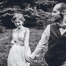 Wedding photographer Maksim Sidko (Sydkomax). Photo of 08.01.2018