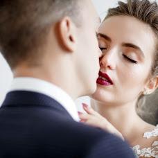 Wedding photographer Marina Andreeva (marinaphoto). Photo of 26.09.2017