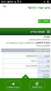 Mercantile Bank Business+ screenshot 1