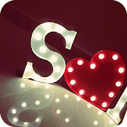 S letter images