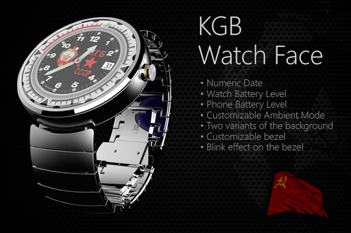 KGB Watch Face