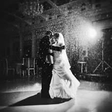 Wedding photographer Maksim Serdyukov (MaxSerdukov). Photo of 05.02.2014