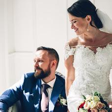 Wedding photographer Arina Gracheva (ArinaGracheva). Photo of 29.06.2018