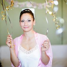 Wedding photographer Stanislav Mamonov (staslo_mamoni). Photo of 08.09.2015