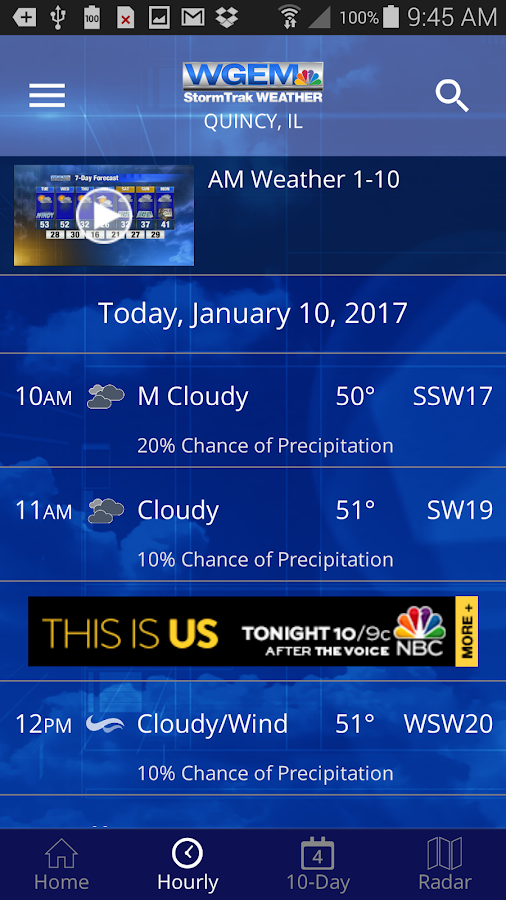 WGEM Wx- screenshot