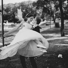 Wedding photographer Katerina Baranova (MariaT). Photo of 24.11.2014