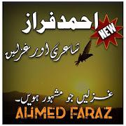Ahmed Faraz Ghazlain