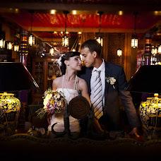 Wedding photographer Roman Sein (don-video). Photo of 15.07.2015