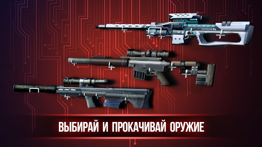 World of Snipers - action online game screenshots 2