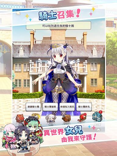 騎士的公主養成:Idle Princess screenshot 12