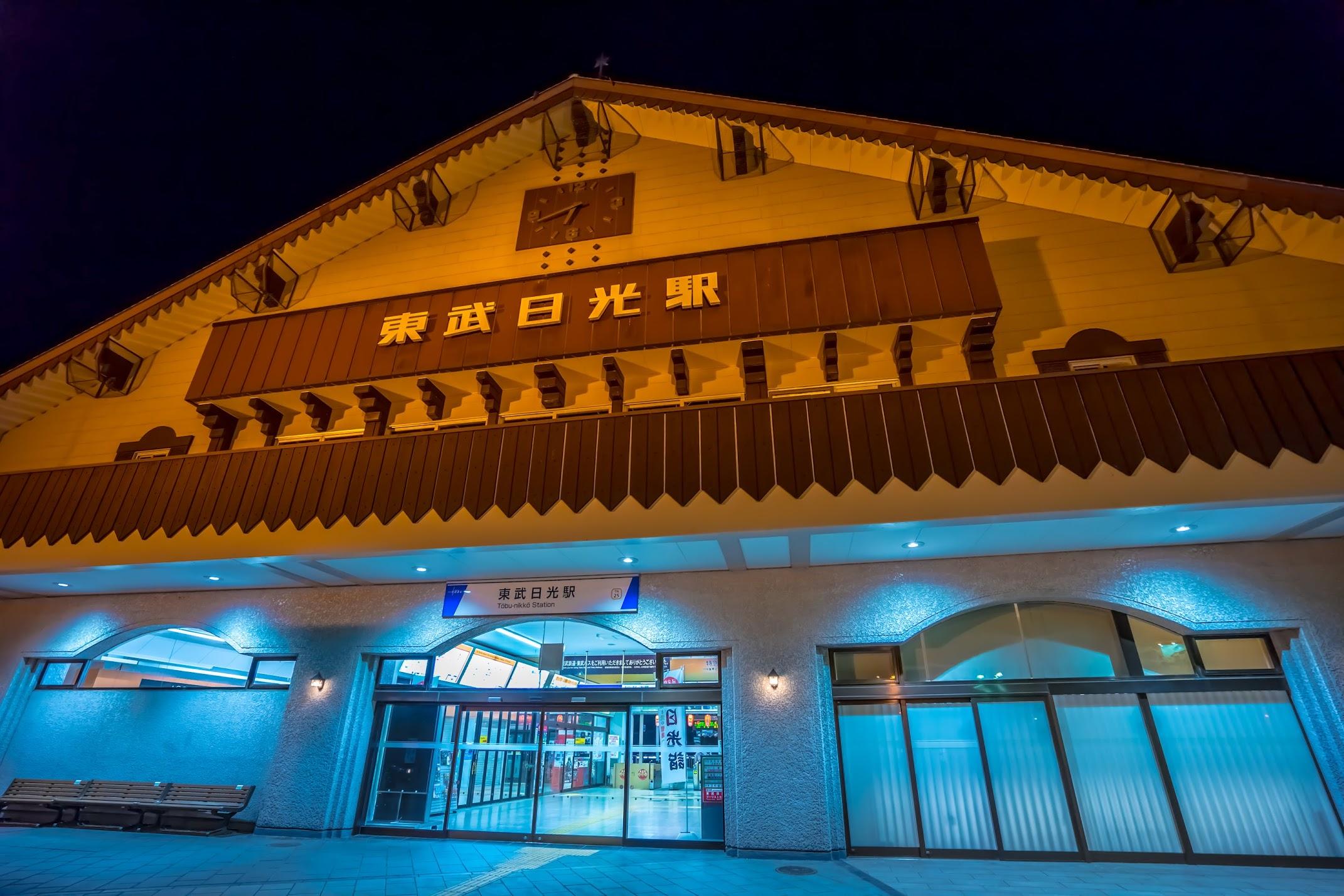 Tobu Nikko station light-up2