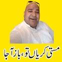 Murshad - Funny urdu Stickers for whatsapp 2020 icon