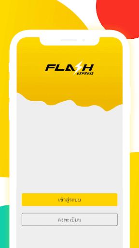 flash express  screenshots 1